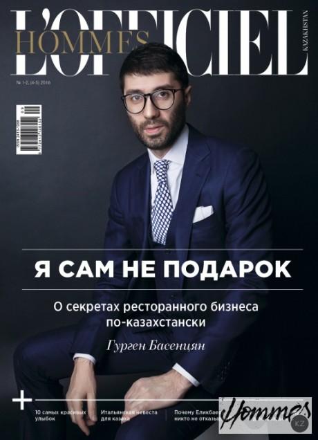 Профессиональный фотограф Астана, Фотосессии для журналов в Астане